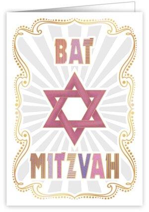 Képeslap – Bat Mitzvah